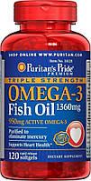Puritan's Pride Omega-3 Triple Strength 1360mg (120 капс.)