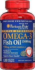 Puritan's Pride Omega-3 Fish Oil, Рыбий жир, Triple Strength 1360 mg (950 mg Active Omega-3) (120 капс.)