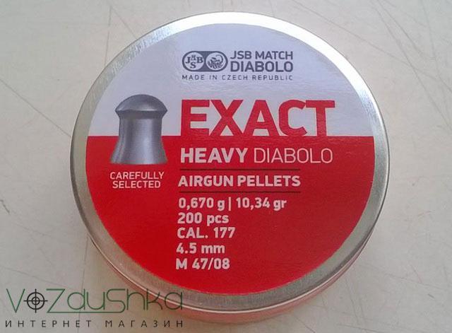 Пули jsb diabolo exact heavy 4.52 мм 0,67 грамм банка на 200 штук