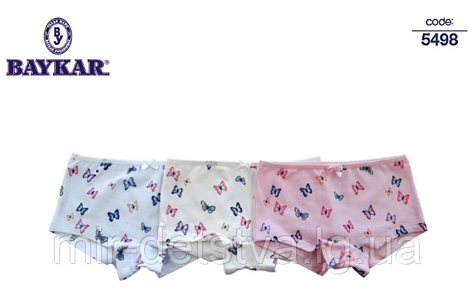 """Шортики для девочек """"Баттерфляй"""" ТМ Baykar, Турция оптом р.5 (146-152 см)"""