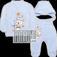 Костюмчик (комплект) на выписку р. 56 для новорожденного тонкий ткань КУЛИР 100% хлопок 4050 Голубой А