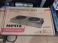 Электроплита Мечта 211Т