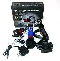 K121 T6 велосипедный фонарь + налобник cree xml t6