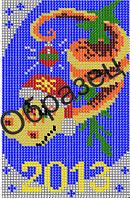 """Схема для вышивки бисером """"Новогодняя змея 2013"""""""