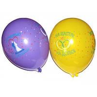 """Воздушные шары """"Вiтаемо з весiллям"""" 10""""(25см) Пастель Ассорти В упак:100 шт. Пр-во""""Gemar""""Италия"""