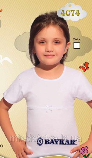 Детское белье для девочек из Турции оптом. Белая футболка для девочки TM Baykar р.5 (146-152 см)
