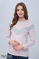 Стильный свитшот для беременных и кормления ORLA, розовый*, фото 1