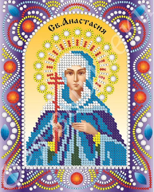 """Именная икона с камнями и жемчугом """"Святая Анастасия"""""""