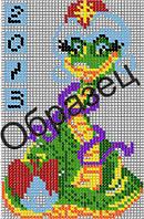 """Схема для вышивки бисером """"Новогодняя змея"""""""