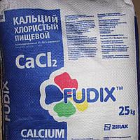 Кальцийхлористыйпищевой Е509