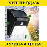 Подсветка с датчиком движения 12 led wall lights