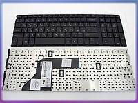 Клавиатура HP Probook 4710S ( RU Black без рамки горизинтальный Enter). Оригинальная. Цвет Черный.