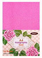 Набор текстурного картона с блестками A4 10 цветов