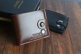Портмоне гаманець зі значком BMW, фото 6