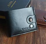 Портмоне гаманець зі значком BMW, фото 3
