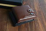 Портмоне гаманець зі значком BMW, фото 5