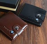 Портмоне гаманець зі значком BMW, фото 2