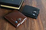Портмоне гаманець зі значком BMW, фото 8