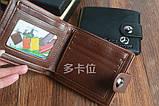 Портмоне гаманець зі значком BMW, фото 9