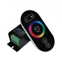 RF RGB touch контроллер сенсорный GT666 радио, с пультом для светодиодной ленты.