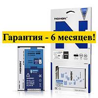 Аккумулятор NOHON Samsung Galaxy S6 SM-G9200 G920F EB-BG920ABE батарея гарантия 6 месяцев инструмент