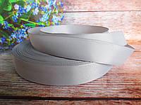 Лента репсовая однотонная, СЕРЫЙ, 2,5 см.
