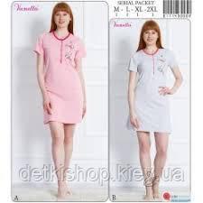 Ночная рубашка для беременных и кормящих Vienetta (611143 розовая)