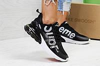 Nike Air Max 270 Supreme 36-45 черные ( Реплика ААА+), фото 1