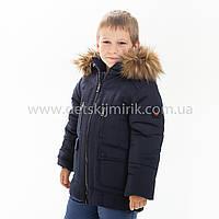 """Детская зимняя  куртка """"Макар"""" для мальчика, фото 1"""
