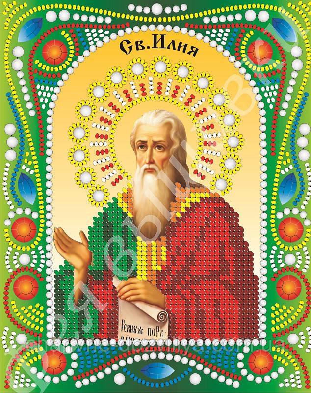 """Именная икона с камнями и жемчугом """"Святой Илия (Илья)"""""""