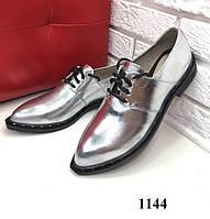 Кожаные туфли Derby, серебро, фото 1
