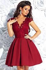 Нарядное вечернее гипюровое платье мини, фото 2