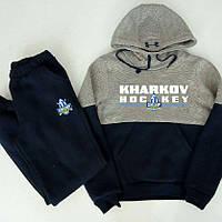 Спортивный костюм KHARKOV HOCKEY 2