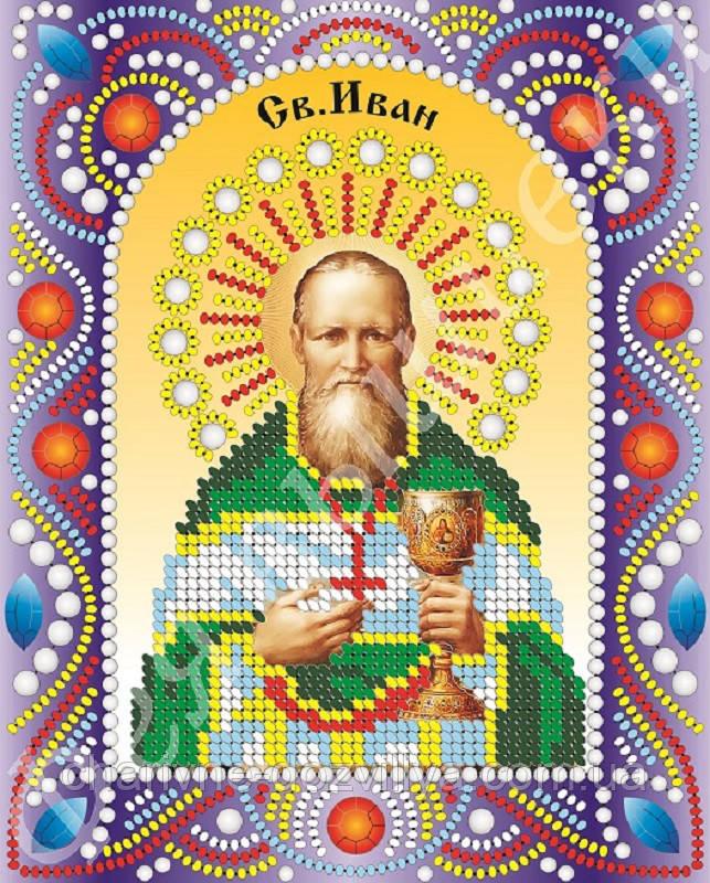 """Именная икона с камнями и жемчугом """"Святой Иван"""""""