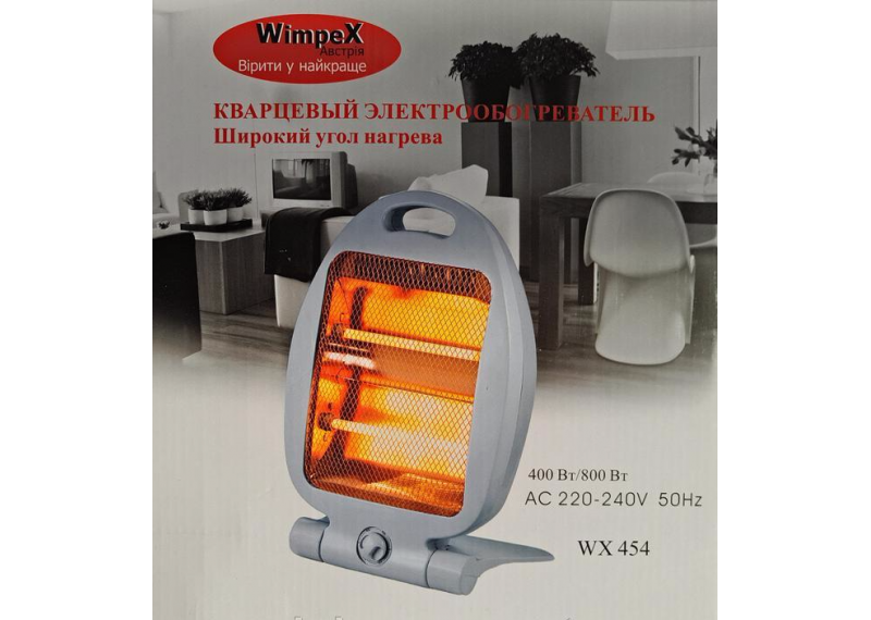 Бытовой тепловентилятор Wimpex Heater WX-454