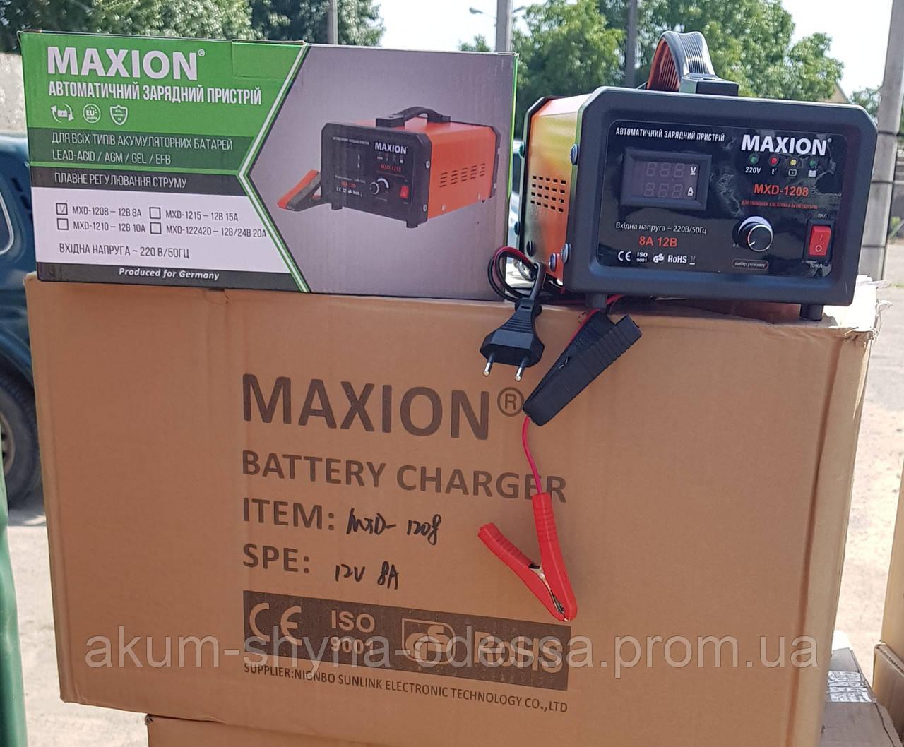 Зарядное устройство MXD-1208 12V 8A Maxion