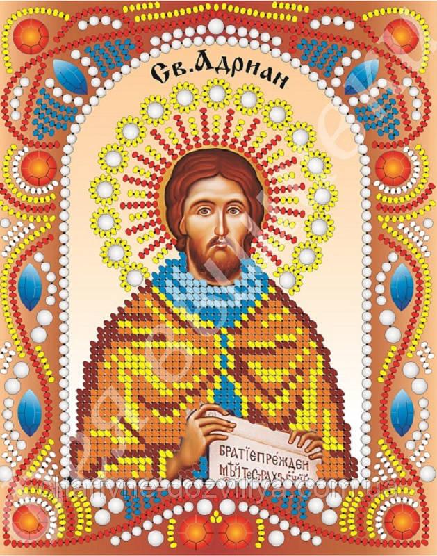 """Именная икона с камнями и жемчугом """"Святой Адриан"""""""