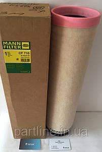Элемент фильтра воздушного внутренний (545993/CF710/301219),Tucano 420-460,M350/360, Lexion440/460 (MANN)