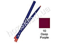 Карандаш механический Jovial Luxe ML-120 №10 насыщенный пурпурный
