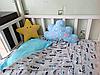 Дитяча постіль для хлопчика , детское постельное белье.