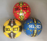 Мяч футбольный SELECT DYNAMIC (размер 5), фото 9