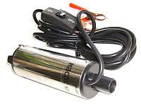 Насос топливоперекачивающий погружной электрический с фильтром 12В 5А40