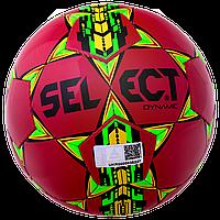Мяч футбольный для детей Select Dynamic (размер 4)