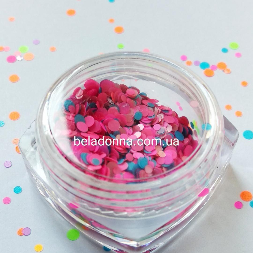 Блестки конфети микс