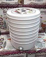 Электрическая сушилка для фруктов и овощей Помощница ( аналог Ветерок - 2 ) мощностью 650 Вт