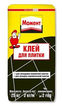 Клей  Момент 25kg (для плитки) купити Львів