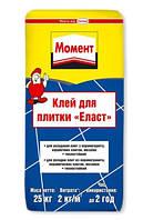 Клей  Момент Еласт 25kg купити Львів
