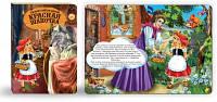 Книга лучшие сказки детям