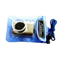 Подводный чехол для фотоаппаратов мыльниц, универсальный, синий