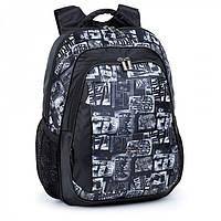 Рюкзак школьный подростковый